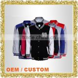 Custom embroidery logo letterman jacket baseball garment mens custom nylon baseball jacket