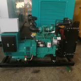 Cummins diesel generators 4BT 50kw 1500rpm with open and slience type for sale