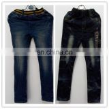used clothing for children jeans pants kid bangkok clothes