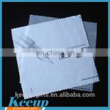 2015 New Products Promotional Merchandise Microfiber Glasses Wiping Cloth Case