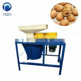 new product walnut breaker machine for sale