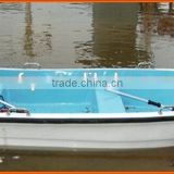 High Speed FRP Fish Boat for Sale