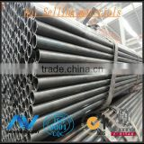 DIN 17175 equivalent astm a179 seamless steel tube