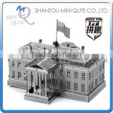 Piece Fun 3D Metal Puzzle World Architecture White House Adult assemble DIY model educational toys NO GLUE NEEDED NO.PF 9024