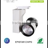 LED COB ALUMINUM TRACKING/SPOT LIGHT 20/30W NEW MODEL 2016