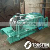 Hot Selling Double Roll Crusher with Large Capacity and High Quality/stone crusher/crusher machine