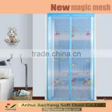 mosquito sliding door for child room and living room