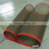 Huang Shan manufacturer PTFE coated fiber glass mesh with high density ptfe teflon coated fiberglass mesh conveyor belt