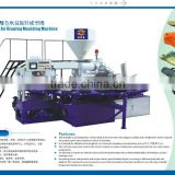 pvc slipper and sandals making machine\automatic pvc shoes making machine