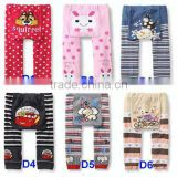 Busha pp pants cheap new design for baby toddler leg warmers PP pants leggings