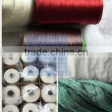 China ECO-friendly 80S/2 scarf silk yarn scarf duppion sari silk waste wholesale silk cocoon
