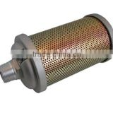 Muffler air compressor silencer 405815-005 industry muffler air exhaust muffler                                                                         Quality Choice