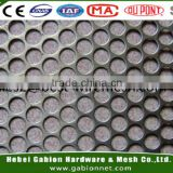 SUS316 round hole perforated stainless steel sheet