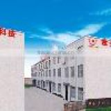 Ningbo Jindou New Energy Technology Co., Ltd.
