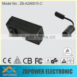 12V-35V Swtiching Power Supply, Wall Mount 48W Linear Actuator Power Supply