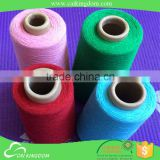10 production line conical cone knitting yarn dyeing cotton yarn