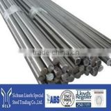 China Manufacture and Top Quality nickel alloy hastelloy c276 steel round bar price
