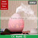 Egg shape glass wholesale electric aroma diffuser lamp with warm LED light
