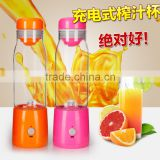 2016 Hot Sale Protable Electric Juice Cup Mini Food Processor Blender Portable Juicer