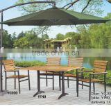 outdoor aluminum furniture leisure elegant wooden garden set with umbrella (YT49,YC200,U07)