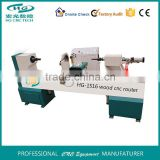 Business industry High performance HG-1516 one axis double blades wood cnc lathe machine