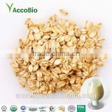 High Quality Oat Beta Glucan Powder, Avena Sativa Powder