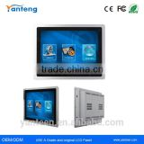 IP65 Front panel 19inch industrial touch computer with Whole aluminum alloy casing