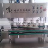 220v 580ml hdpe bottle capping machinery capping machine milk cup rotary filling and sealing capping machine