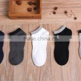 factory wholesale custom black/white/grey color tight ankle adult/children socks cotton socks supplier