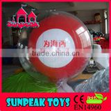 BL-229 Inflatable Ball/Inflatable Playground Balloon/Inflatable Balloon Helium Blimp Ball