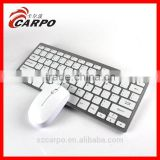 Carpo H263 bluetooth keyboard and mouse combo for tablet pc and ipad