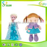 Christmas hot sale new style lovely plush dolls with feeder