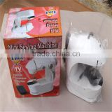 wholesale 4 IN 1 mini multifunctional household portable sewing machine for sewing clothes
