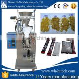 WUHAN factory price automatic liquid filling machine/ water sachet packing machine/milk pouch packaging machine