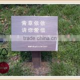 Wooden signs for garden and scenic spot decration