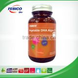 DHA Algae Oil Capsule Free From Toxic Chemical to Improve Memory And Learning Function
