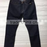 GZY In Bulk Black Or Blue Jeans Making Machine For South America Low Price