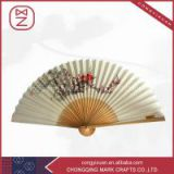 Chinese wedding favors hand fan women bride calligraphy and painting white fan gift souvenir