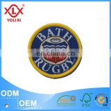 2015 professional school woven badge