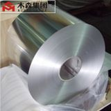 Wholesale 11 mircon 14 mircon food packaging aluminum foil 8011