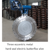 D943W-16P stainless steel electric butterfly valve three eccentric electric hard sealing butterfly valve
