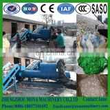 300 KG/H Good Price PET bottle crushing washing drying dewatering machine recycle line