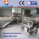 High safety factor whole egg liquid white&egg yolk breaking and separating production plant
