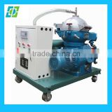 High Filtering Accuracy Discs Type Centrifugal Oil Purifier                                                                         Quality Choice