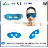 Human Skin Gel Eye Masks / Ice Pack Gel Eye Mask / Gel Sleep Eye Mask in Wholesale