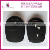 High quality 3 Button car remote keyless fob for key ssangyong car key silicone cover