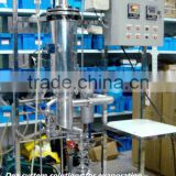Lab Short Path distillation for Lactic acid DEA-DZL-10