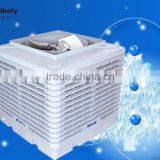 2015 New Product Energy Saving Cooler Electric Power Source Air Cooler
