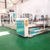 Automatic Folder Gluer Stitcher, Auto Folding Gluing Stitching Machine, Automatic Stitching Machine, Carton Gluing Mahchine