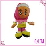 20cm Height Pretty Mermaid Stuffed Custom Plush Toy, Custom Made Plush Toys, Custom Plush Dolls